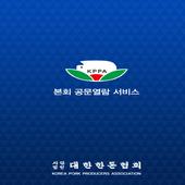 대한한돈협회 본회공문게시판 알리미 icon