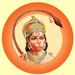 Hanuman Chalisa(Hindi)