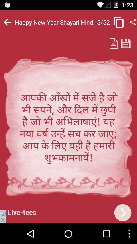 happy new year shayari hindi for android apk download happy new year shayari hindi for