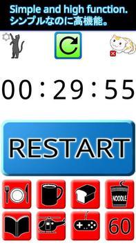 Kitchen Timer Dot Animal screenshot 1