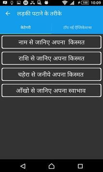 Aapka Bhavishya Jane poster