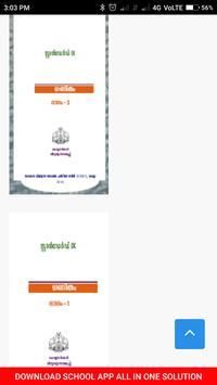 Text Books for Kerala Syllabus screenshot 5