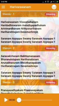 Harivarasanam screenshot 3
