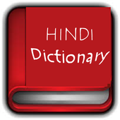 Hindi Offline Dictionary 2017 icon