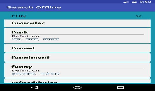 Hindi Offline Dictionary 2017 screenshot 17