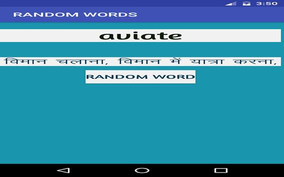 Hindi Offline Dictionary 2017 screenshot 7