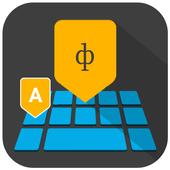 Ukrainian Keyboard icon