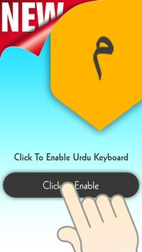 Urdu Keyboard screenshot 2