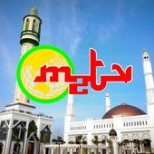 Mujahidin Madani TV icon