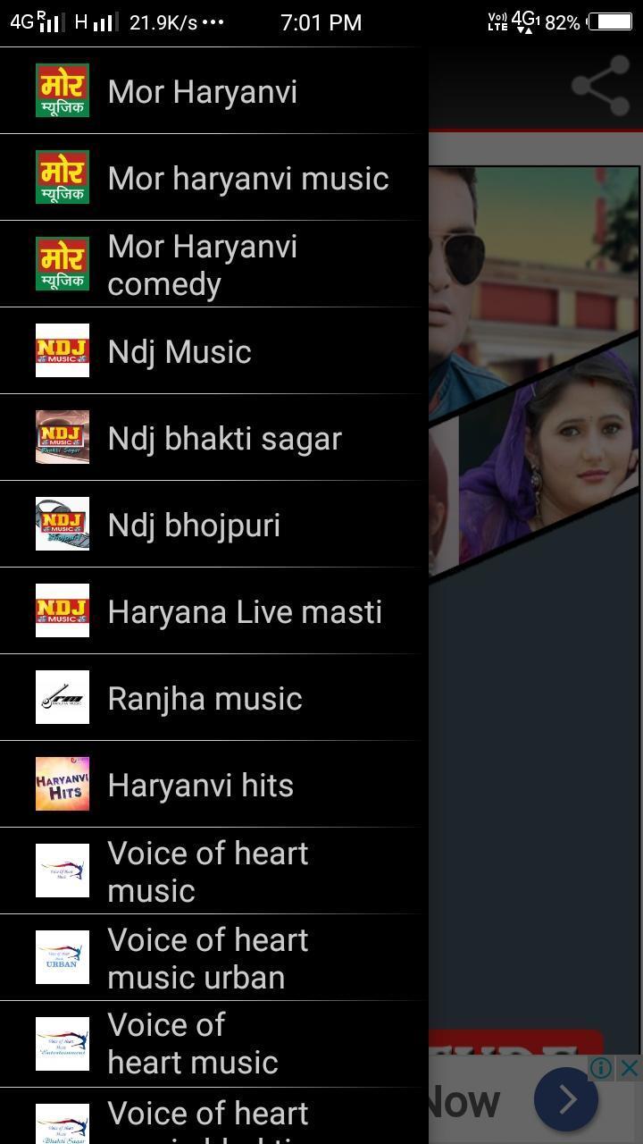 HaryanviTube - Haryanvi Songs for Android - APK Download