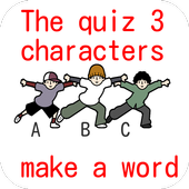 The quiz of word icon
