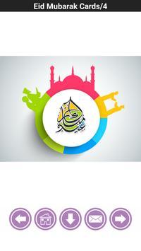 Eid Mubarak Greeting Cards screenshot 4