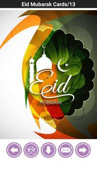 Eid Mubarak Greeting Cards screenshot 2