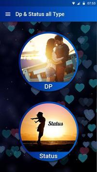 DP and Status app 2018 poster