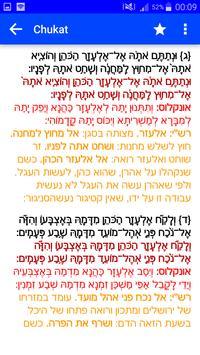 Shnayim Mikra Ve-echad Targum apk screenshot