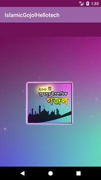 Islamic Gojol - সুমধুর ২০০টি গজল - Gajal videos poster