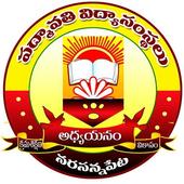 Padmavathi Degree College icon