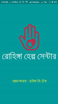 Help Rohingya (Unreleased) poster