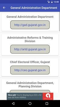 Gujarat Govt. Websites screenshot 3