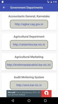 Karnataka Govt. Websites screenshot 3