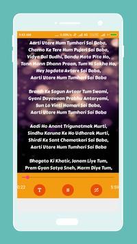 Sai Baba Mantra Collections screenshot 1