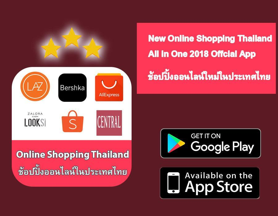 Online Shopping Thailand for Android - APK Download