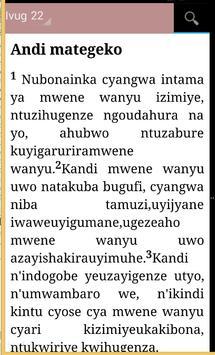 KINYARWANDA BIBLE poster
