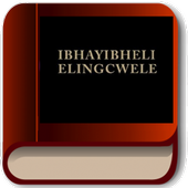 ZULU BIBLE icon