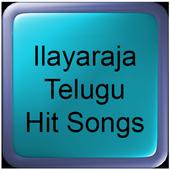 Ilayaraja Telugu Hit Songs icon