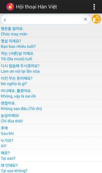 Giao tiếp Hàn Việt apk screenshot