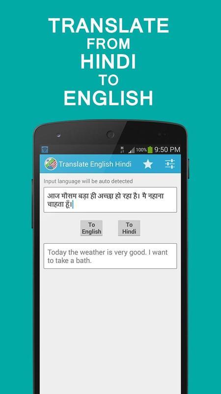 Translator Italian: Translate English Hindi Pop Up APK Baixar