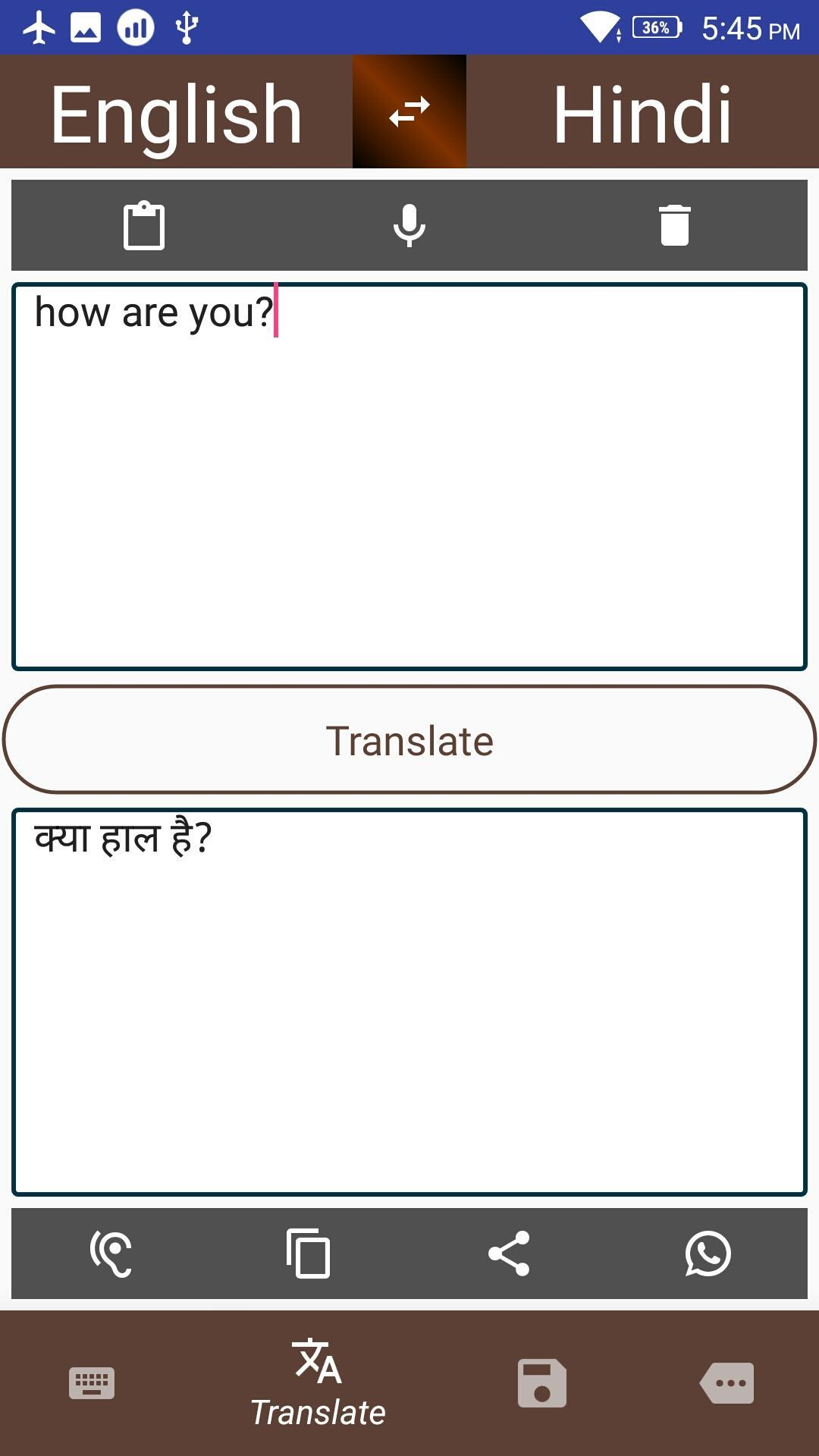 Hindi Typing, Translation and Diary for Android - APK Download