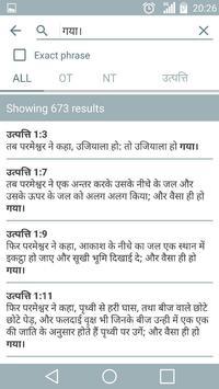 Hindi Bible. screenshot 3