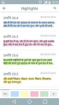 Hindi Bible. screenshot 4