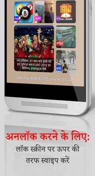 फनलॉकर: Hindi Fun Unlocker apk screenshot