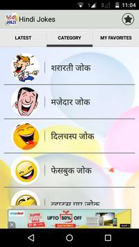 Naye Hindi Jokes screenshot 6
