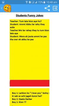 Hindi Jokes screenshot 3