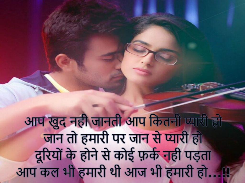 Hindi Love Shayari Images For Android Apk Download