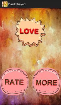 Love हो जायेगा 2020 poster