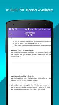 Hindi NCERT Books , Solutions , Notes , videos screenshot 6