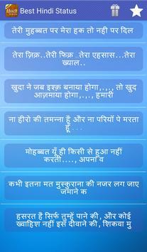 Best Hindi Status screenshot 1