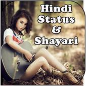 Hindi Status & Shayari icon