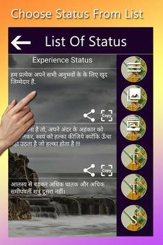 Hindi Status for Whatsapp screenshot 3