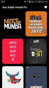 (4.28 MB) Download Aao Kabhi Haveli Pe Badshah MP3 & MP4