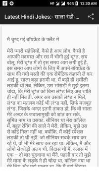 Latest Hindi Jokes2018:- चो_दो Chudio... screenshot 1
