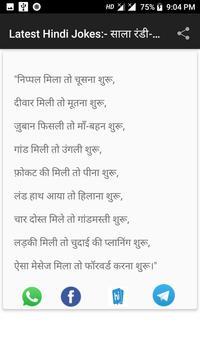 Latest Hindi Jokes 2018:-साला रं*डी-बाज़... screenshot 2