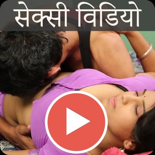 Hindi Sexy Bhabhi Video Story For Android - Apk Download-7495