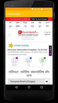 Vastu Compass screenshot 5