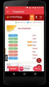 Vastu Compass screenshot 6