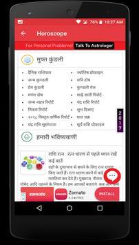 Vastu Compass screenshot 7